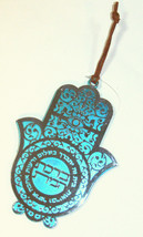 Judaica Kabbalah Home Blessing Hamsa Hebrew Turquoise Silver Plated Wall Hang