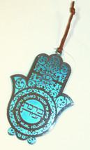 Judaica Kabbalah Home Blessing Hamsa Hebrew Turquoise Silver Plated Wall Hang