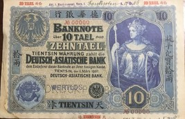 OVERsized reproduction Chinese banknote 1907  - $4.99