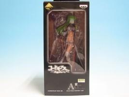 NEW Banpresto Ichiban Kuji Premium Code Geass R2 C.C Premium Figure Ichiban kuji - $105.96
