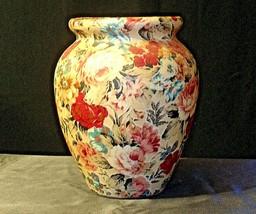 Vase Flower Pattern AB 946 Vintage