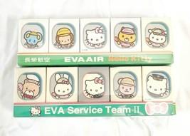 EVA AIR Sanrio Hello Kitty Service Team Figure Lot - EMPTY BOX ONLY BOXES EMPTY- image 1
