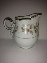 Mikasa Carlyle Creamer 9290 Leaves and Berries Silver Trim 8 oz Made in ... - $14.85
