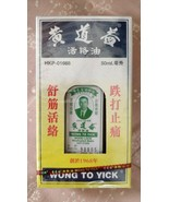 Wong To Yick Wood Lock Oil Medicated Balm Aches Pain Sprains Relief 50ml... - $15.88