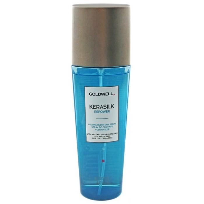 Goldwell kerasilk volume spray