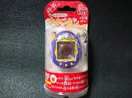 Tamagotchi Plus Pirate Purple 2004 BANDAI JAPAN Super Rare - $59.84