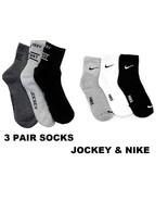 3 Pair JOCKEY + 3 Pair NIKE Ankle Length Socks Multi Color For Men Sports - $12.01