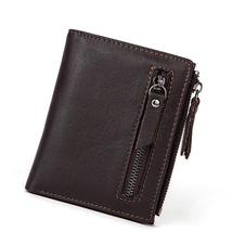 Leather Zipper Coin Pocket Wallet - $22.00
