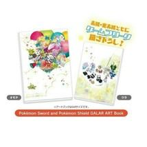 USED] Sword Shield Pokemon Center Limited Benefit GALAR ART Book NINTENDO - $55.31