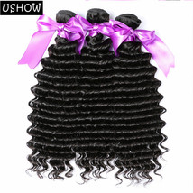 Brazilian Virgin Hair Deep Weave 1 Bundle 7A 100g 100% Human Hair Extens... - $5.21+