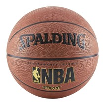 "Spalding NBA Street Basketball -Official NBA Size 7 (29.5"") - $17.09"