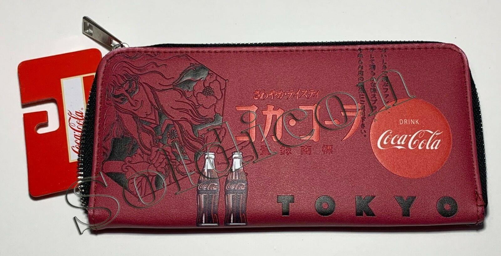Coke wallet
