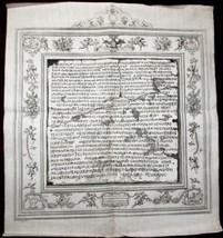 Senatus consultum Antique Print Latin 17th C Inscription - $139.15