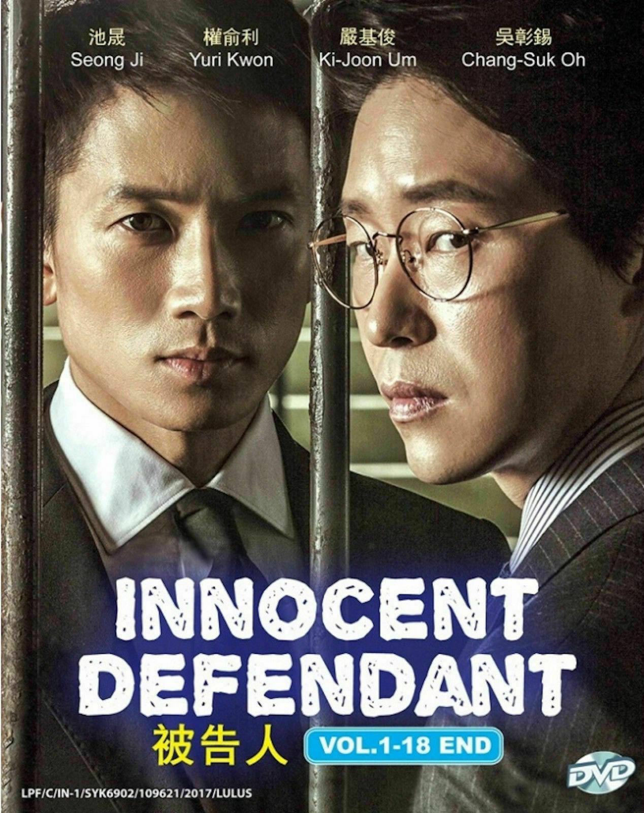 Korean Drama Defendant/Innocent Defendant English Subtitle Box Set Ship From USA