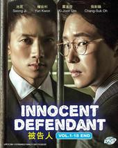 Korean Drama Defendant/Innocent Defendant English Subtitle Box Set Ship From USA