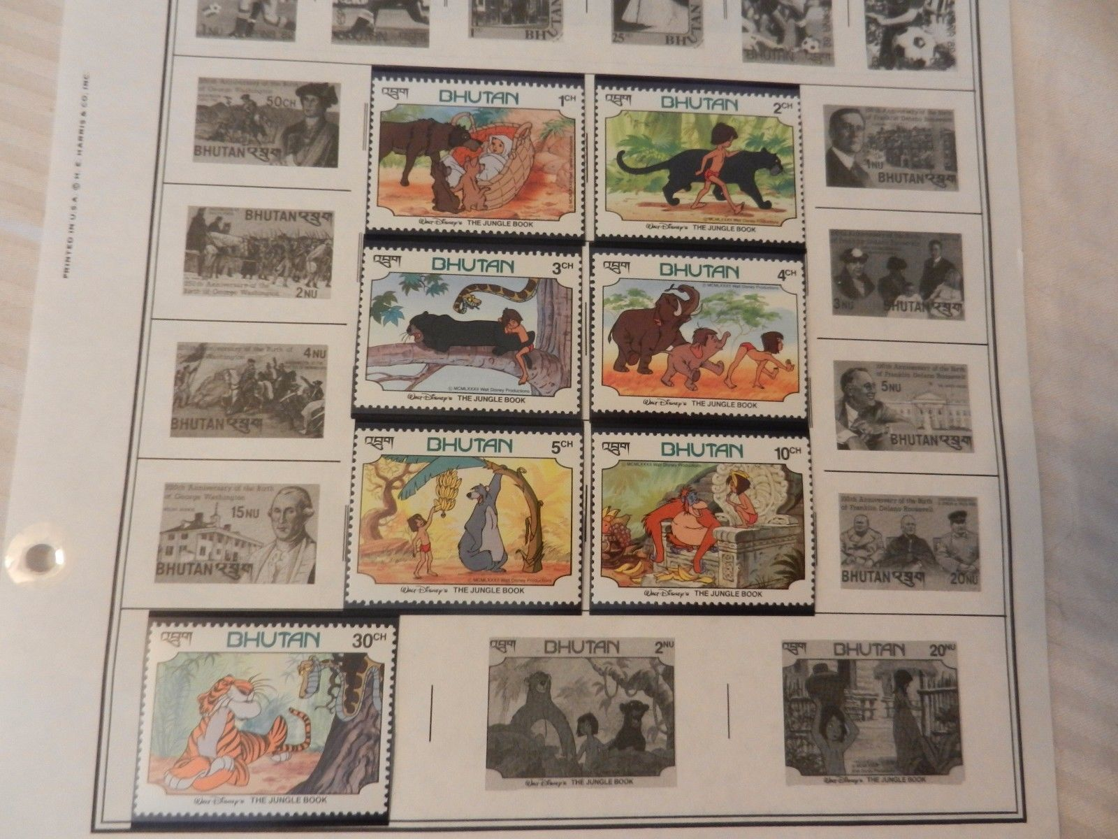 Primary image for Set of 7 Disney Stamps 1982 from Bhutan The Jungle Book, MNH