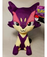 "Nintendo Pokemon Purrloin Purple Cat TOMY 9"" Plush Game Freak Stuffed To... - $66.31"