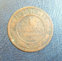 Coin From Collection Russland Russia Empire 1 KOPEK kopeck 1879 - $6.96