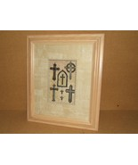VandePoll Picture Frame Birdhouse 19in x 16in x 3in Whitewash/Beiges Folk - $35.76