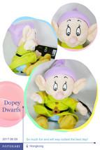 Disney snow white   7 dwarfs dopey plush toy thumb200