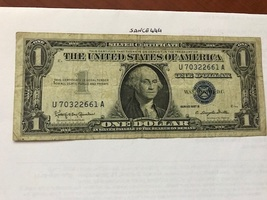 USA United States $1.00 banknote 1957 #11 - $9.95