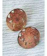 Vintage Large Cut-Out Carnation Pink Enamel & Goldtone Floral Cloisonne ... - $10.39