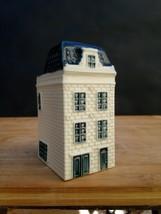 Vintage KLM BOLS Delft Dutch Miniature Houses. No 43. Sealed + Liquid - $19.70