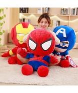 25/35/45cm Super Hero Captain America Iron Man Spiderman Soft Stuffed Pl... - $14.20+