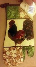 "1 Jumbo Printed Kitchen Oven Mitt (13"") ROOSTER by BH, brown back - $7.91"