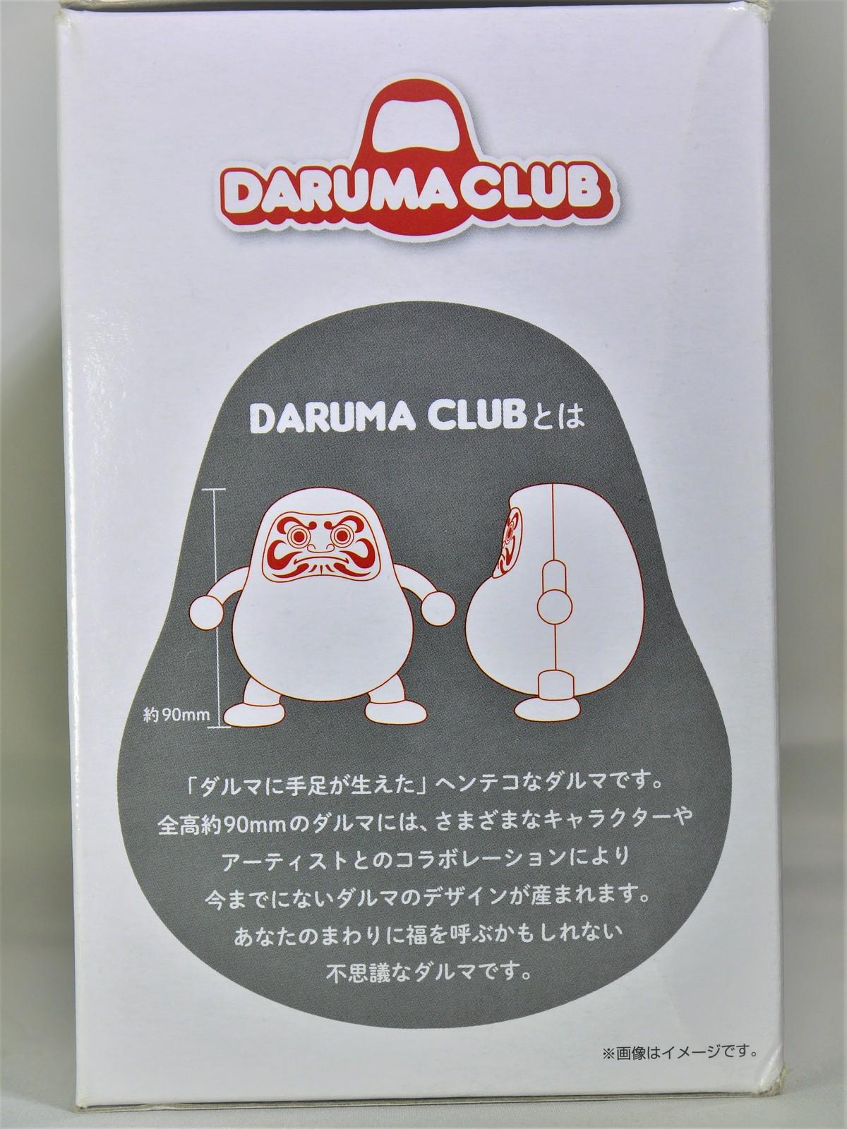 BANDAI DARUMA CLUB Volume 2 SHIRO DARUMA FIGURE WHITE