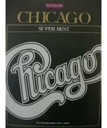 CHICAGO SUPER BEST JAPAN BAND SCORE GUITAR TAB Peter Cetera, Bill Champlin - $226.65