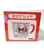 My Melody Kuromi Pochakko PomPomPurin Mug Red SANRIO Kuji lottery produc... - $35.53