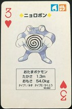 Poliwrath 1996 Pokemon Card Green playing card poker card Rare BGS From JP - $49.99