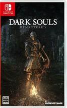 Bandai HAC P AK63A Namco Dark Souls Remastered Nintendo Schalter - $60.68