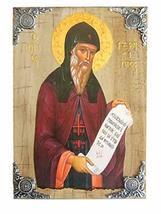 Wooden Greek Christian Orthodox Wood Icon of Saint Gerasimos / P16 - $69.20