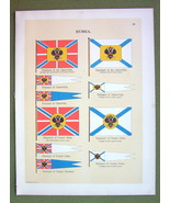 FLAGS Russia Czrevitch & Grand Duke Standard Pennant - 1899 Color Litho ... - $16.20