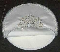Judaica Passover Seder Plate Matzo Cover White Satin Gold Silver Embroidery Rim image 4