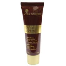 Yves rocher Riche Creme anti-aging  Dark Spot Hand Cream 30 ML - $19.79