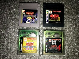 Game Boy Color Yugioh 1 2 3 4 Soft GB Lot 4 Nintendo Konami NTSC-J Japan... - $16.83