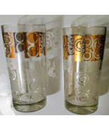 Art Deco Glass Tumblers Gold and Clear High Ball Drinkware - $45.00