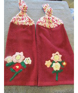 Crochet Top Kitchen Towels With Crocheted Flower Appliques - $6.00
