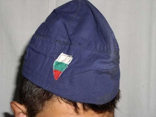 83e53358bc3 Bulbhat. Bulbhat. Previous. Vintage Soviet Era Bulgarian military cap hat  army communist socialist garrison