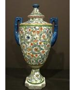 Blue Green  Crown 1897 UW Porcelain China Gilded Floral Urn& Btm Plate - $100.00