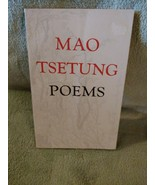 Mao Tsetung Poems First Edition 1976 Paperback China w Pullout - $14.80