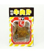 3 Pack x 80g Wah Yuen Curry Beef Jerky Slice Hong Kong Packaged Snack Fo... - $22.99