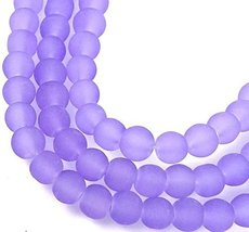 100 Czech Frosted Sea Glass Round Beads - Matte - Lavender 4mm - $16.39
