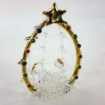 "Glass Spun Christmas Ornament Nativity 3"" Figurine Gold Accent w/ Colore... - $19.34"