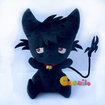 SERVAMP Shirota Mahiru Kuro Plush Doll Toy Black Cat SleepyAsh Kid's Gif... - $34.96
