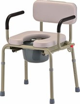 NOVA Bed Side Commode with Drop Arm for Easy Transfer & Padded Seat & Back, Over