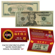 2019 Lunar Chinese New YEAR of the PIG Lucky US $20 Bill w/ Red Folder -... - $58.36